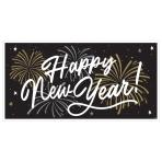 Foil Banner Happy New Year    Plastic 165.1 x 85 cm