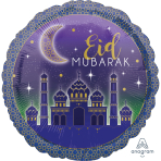 "Standard ""Eid Mubarak"" Foil Balloon, round, S40 Packaged"