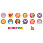 Favour Pack Jungle Animals Plastic 24 Pieces