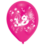 8 Latex Balloons Age 18 2-Sided 25.4 cm / 10""
