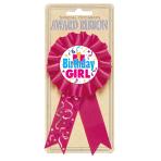 Award Ribbon Birthday Girl Fabric / Paper 8.1 x 15.2cm