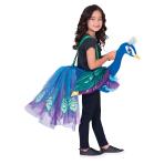Children's costume Ride on Peacock 3-8 years