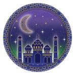 8 Plates Eid Paper Round 17.7 cm