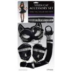Costume Accessory Set Vixen Cat 5 Pieces