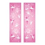 8 Sticker Strips Ballet