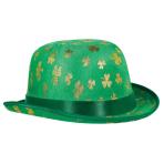 Hat St. Patrick's Day Golden Shamrock Fabric One Size