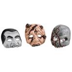 Mask Halloween Assorted Plastic 20.4 x 20.8 cm