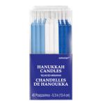 45 Candles Hanukkah Height 13.4 cm
