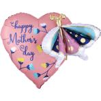 Multi-Balloon HMD Butterfly & Heart Foil Balloon P45 Packaged 66cm x 60cm