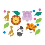 Confetti Jungle Animals Foil / Paper 14 g