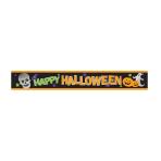 Foil Banner Halloween 274 x 12.7 cm
