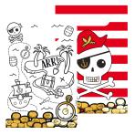 8 Paper Bags Pirates Map