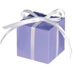 100 Treat Boxes Colourful Wedding  Lilac 5.7 x 5.7 x 5.7 cm