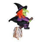 Pinata Witch Paper 50.8 x 50.8 x 27.9 cm