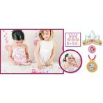 6 Party Games Princess Decorate Tiara