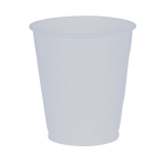 50 Cups Clear Plastic 473 ml