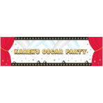 Foil Banner Hollywood Personalizable 165 x 50.8 cm
