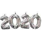 Phrase Block 2-0-2-0 Silver Foil Balloon G40 53cm x 22cm
