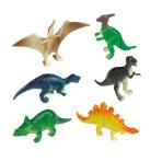 8 Mini Figures Happy Dinosaur Plastic