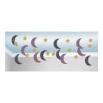 6 String Decorations Eid Foil 213 cm